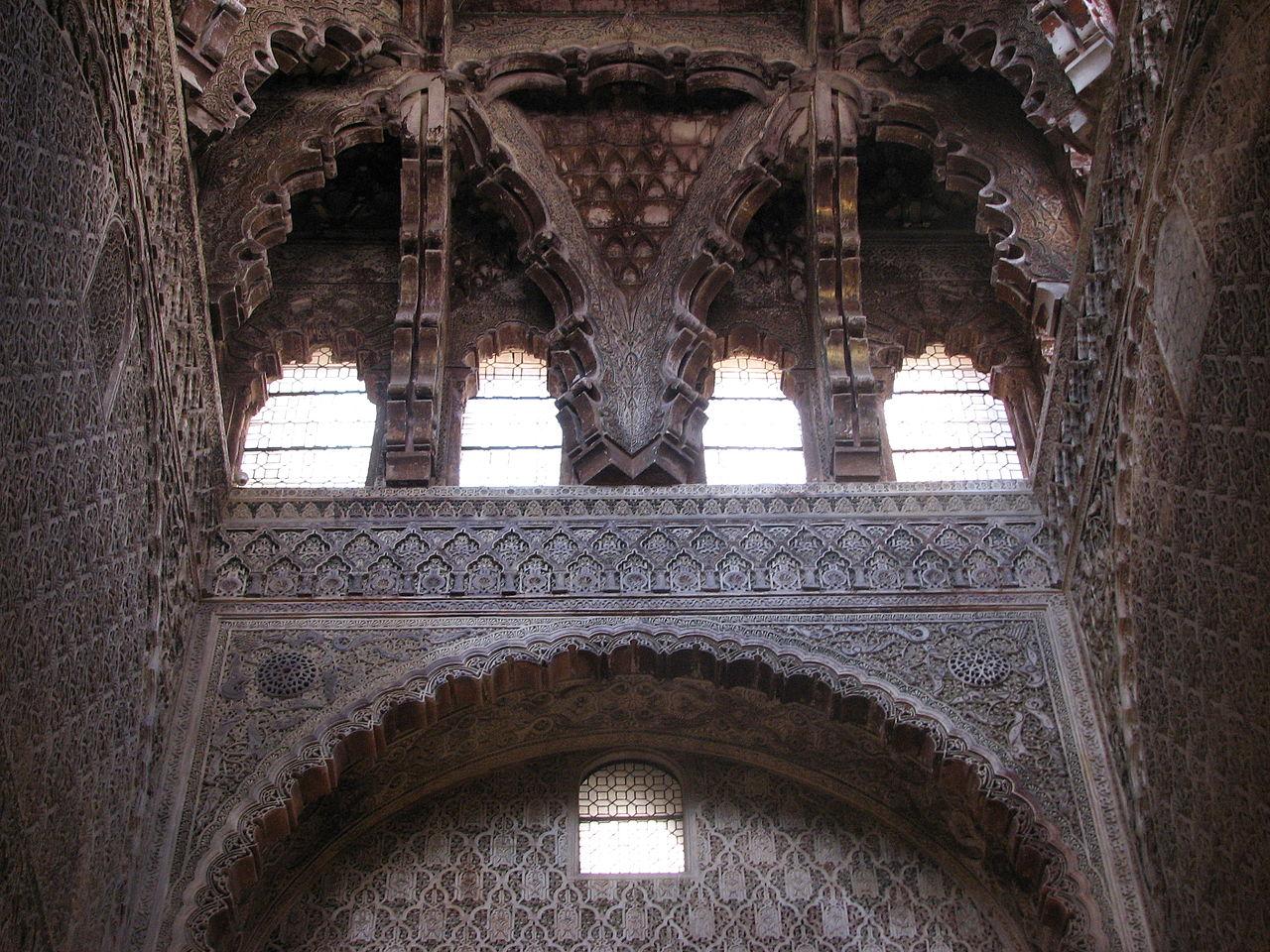 1280px-Capilla_Real_-_Mezquita_de_Córdoba